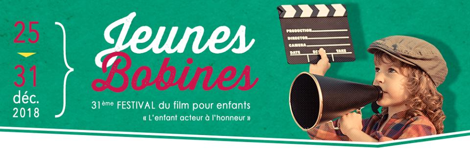 Jeux et bobines @ L'Agopop | Villard-de-Lans | Auvergne-Rhône-Alpes | France